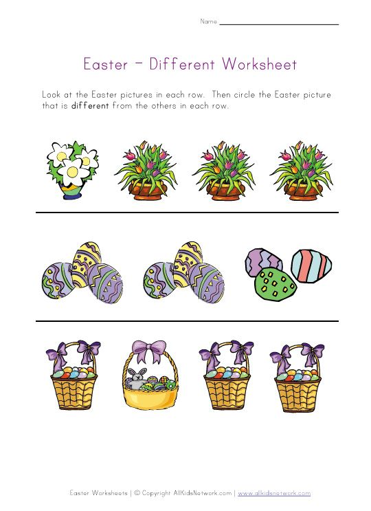Easter Worksheets for Kids - all kid network