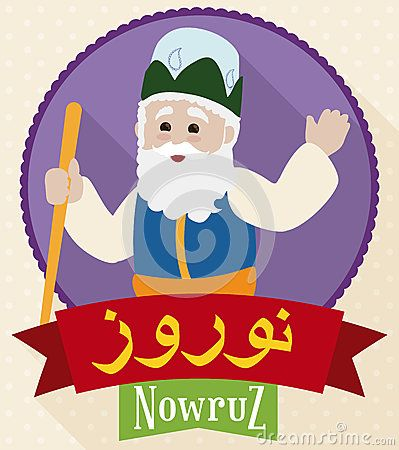 Poster in flat style with cute smiling Amu Nowruz celebrating the springtime in Iranian New Year or Nowruz -written in Persian in the ribbon-.