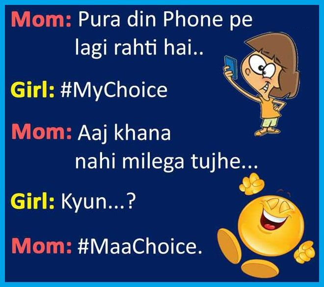 Mom And Girl Choice Funny Joke | Funnyho.com