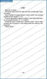 шаблоны сочинений-рассуждений на лингвистические темы