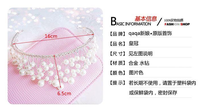 qaqa крона невесты головной убор корейский ленты для волос мечтательный Перл Diamond свадебные аксессуары для волос Свадебные аксессуары 2935- Taobao
