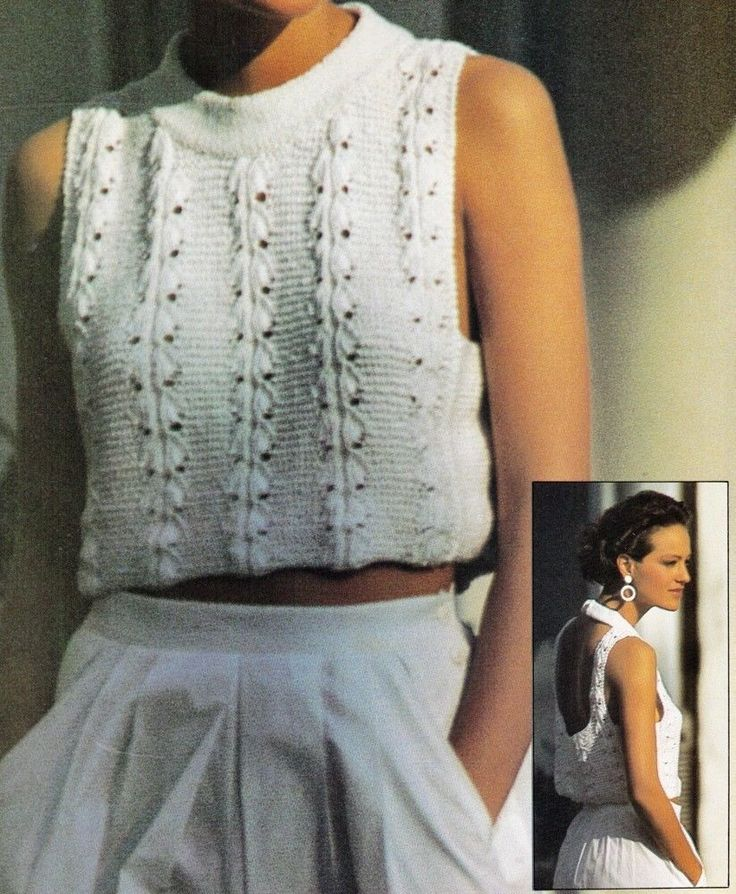 80S SUMMER WOMENS PLUNGE BACK WAISTED TOP SIZE 80-100CMS 8 PLY KNITTING PATTERN