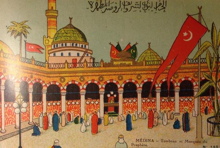 An Ottoman Postcard of Madina al-Munawara [s.a.s] (Bir Osmanlı Medine Kartpostalı) #OttomanEmpire