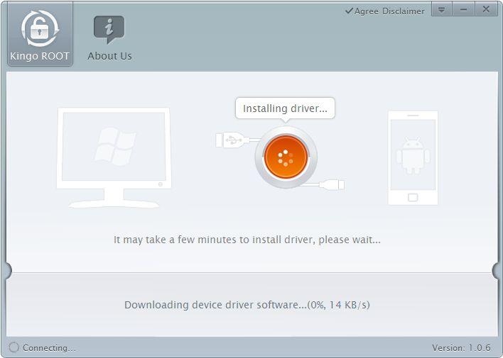 My ip скачать программу