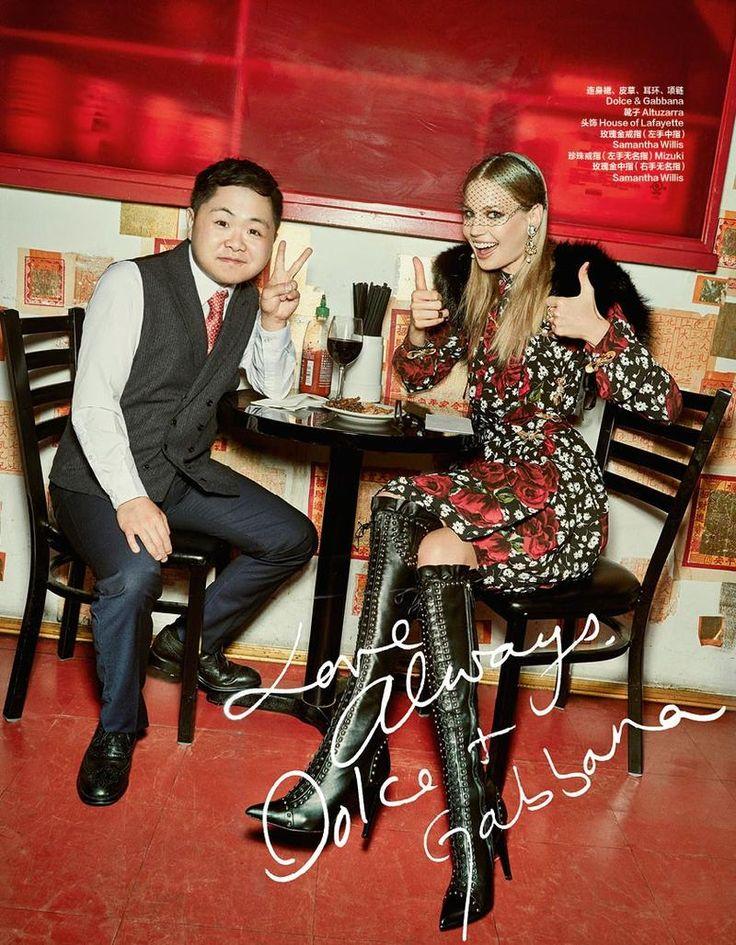 Total look story with Matthew Moy (Harper's Bazaar China)
