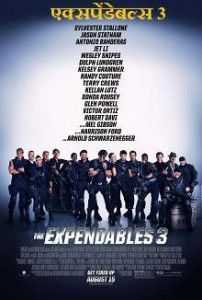 The Expendables 3 full movie In Hindi | Watch Online Movies
