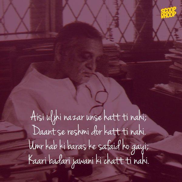 Old Hindi Bollywood Songs