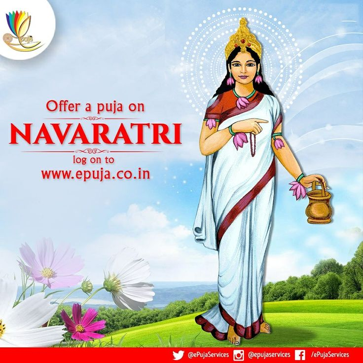 #Goddess #Brahmacharini is worshipped on the second day of #Navaratri. #Goddess #Brahmacharini did severe penance to get Lord #Shiva as her husband. She performed hard austerity and due to which She was called #Brahmacharini. To offer puja on the occasion of #Navaratri click here  https://goo.gl/Szugr6