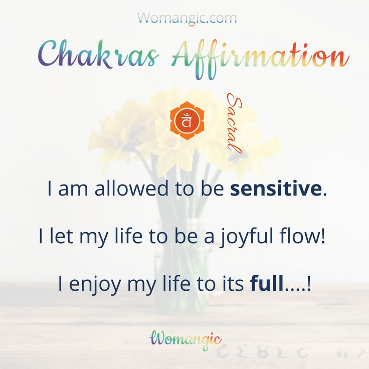Affirmations and working with the energy of your chakras can be really powerful in improving your life. Try these affirmations for your sacral chakra. Repeat them every morning or evening, focusing on the area of sacral chakra. Chakra, Chakra Balancing, Root, Sacral, Solar Plexus, Heart, Throat, Third Eye, Crown, Chakra meaning, Chakra affirmation, Chakra Mantra, Chakra Energy, Energy, Chakra articles, Chakra Healing, Chakra Cleanse, Chakra Illustration, Chakra Base.