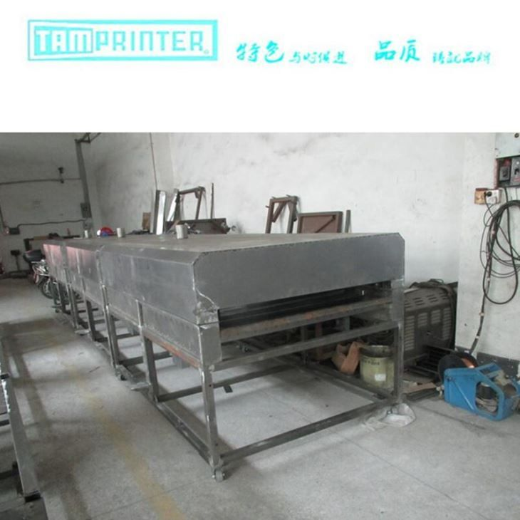 Electrical Transformer Dispensing Industrial Infrared Tunnel Dryer  Suppliers and Manufacturers China   Customized Brands Products   Tamprinter  Printing. 17 best ideas about Electrical Transformers on Pinterest   Mad