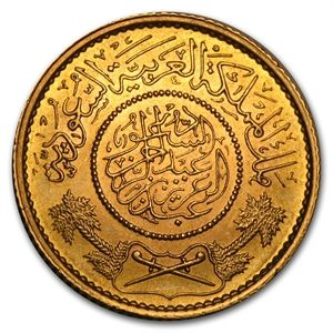 Order Saudi Arabia Gold One Guinea AU/BU at APMEX or call (800) 375-9006. Shop our large selection of Gold Coins from Saudi Arabia available on APMEX.com.