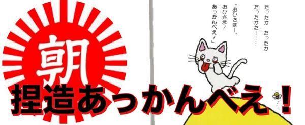 gakuchan(@gakuchan3333328)さん | Twitter