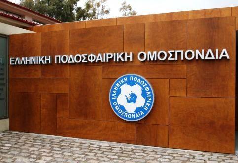 Παίζουν την... κολοκυθιά! - http://www.greekradar.gr/pezoun-tin-kolokithia/