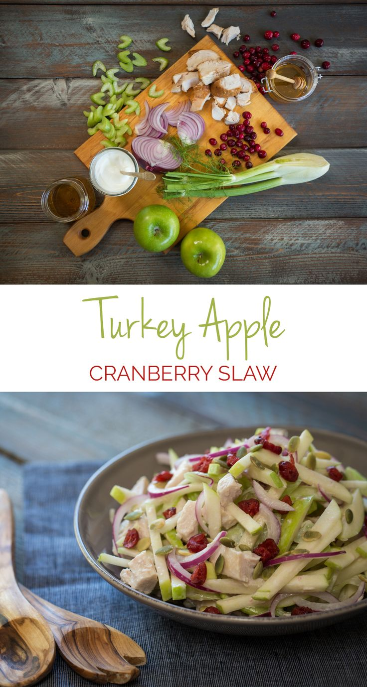 Apple Cranberry Slaw— This simple, versatile recipe is the perfect side dish to complement all your fall favorites. Greek yogurt is a great way to add flavor, protein and creamy texture without the calories and fat of mayonnaise!
