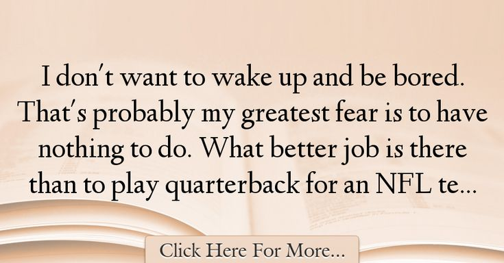 Tom Brady Quotes About Fear - 22565