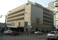 Atacan embajada de EEUU en Israel