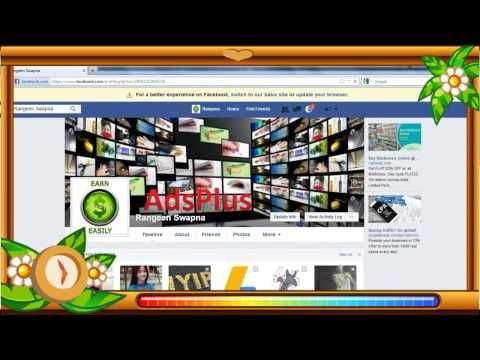 How to Login or Sign in Facebook Account by Email ID and Password Update 30 October 2016 - (More Info on: http://LIFEWAYSVILLAGE.COM/videos/how-to-login-or-sign-in-facebook-account-by-email-id-and-password-update-30-october-2016/)