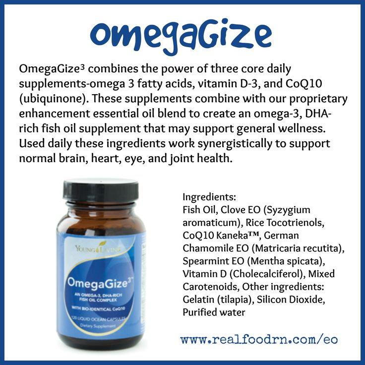 92 best yl supplements images on pinterest young living for Recommended daily dose of fish oil