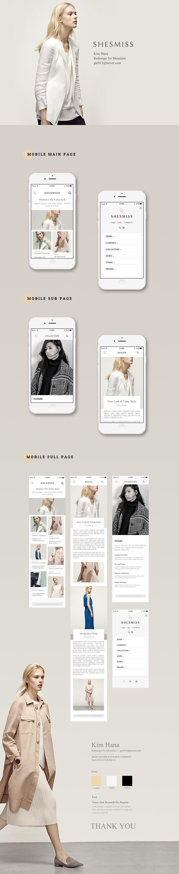 욱스웹디자인아카데미-SHESMISS MobileRedesign - Design by Kim-hana