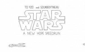 Guerra nas Estrelas (Star Wars) resumida: