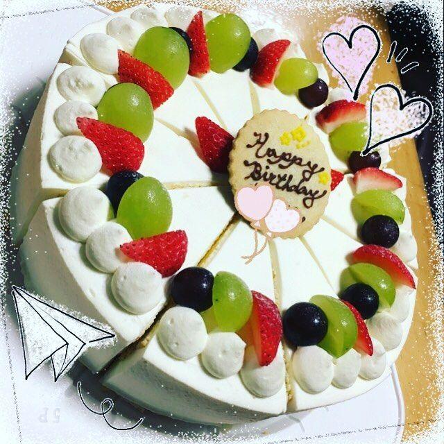 2017/09/29(金)  次郎ちゃんの誕生日☆.。.:*・° 7号のケーキでお祝い(b・ω・)b🎉🎉🎉 自家農園のフルーツのみ使用完全手作り(ღ✪v✪) 本当に おいしーーーっ! 。。。 。。 。 #今日#暇#美容#女子力#手作り#料理#病院#body#book#お弁当#ランチ#オススメ#これ最高#元気#おいしい#ごはん#食べること#肉#大好き#お#ビール#black#pink#white#ヘアメイク#時短#盛りつけ