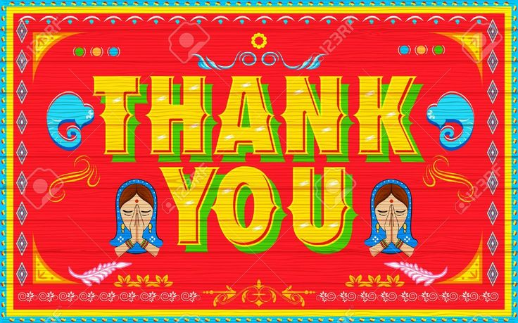 indian truck: illustration of Thank You Poster India truck paint style