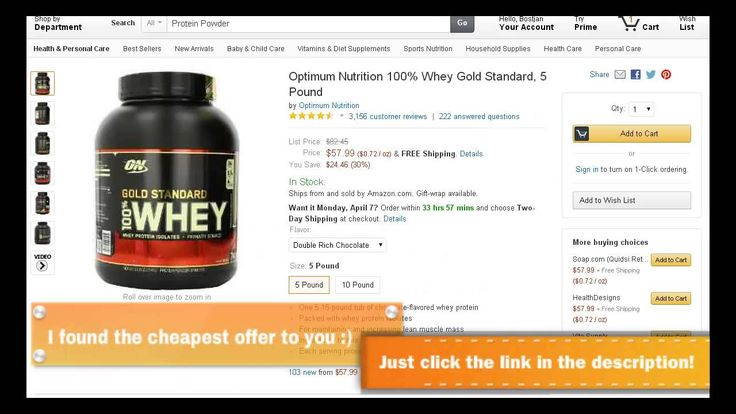 Cheapest Protein Powder - Are You Looking For Cheapest Protein Powder