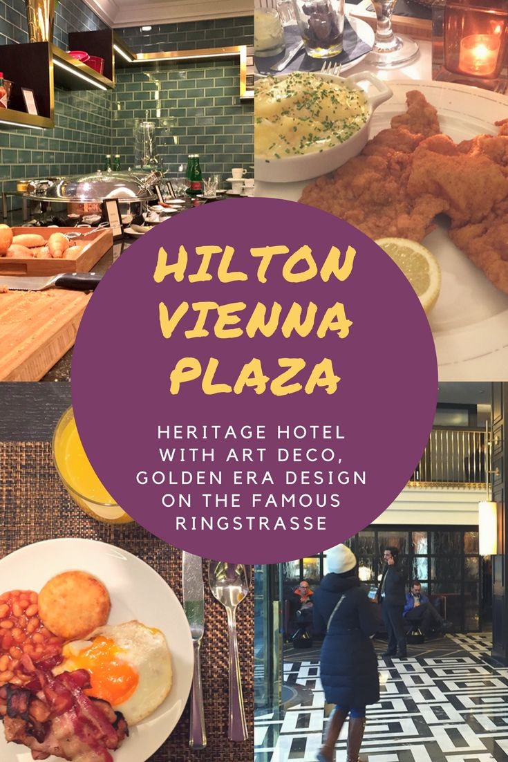 The Hilton Vienna Plaza has been our favourite Viennese hotel since we first stayed there in 2000. Located on Vienna's Ringstrasse, it is in easy walking distance of the historic city centre. For us, it makes a great base from which to visit Vienna's amazing Christmas markets.