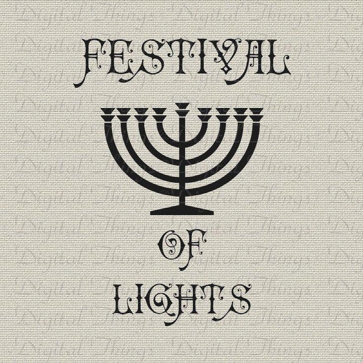 Hanukkah Chanukah Menorah Jewish Holiday Festival of Lights Digital Download for   Iron Transfer Totes Pillows Tea Towels DT487. $1.00, via Etsy.