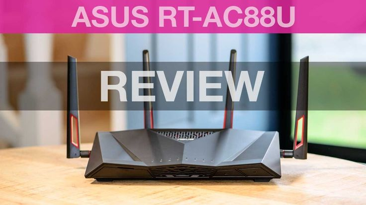 ASUS RT AC88U Review Best Gaming Router