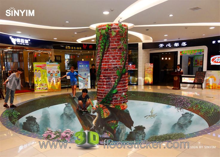 48 best images about 3d advertisement wall floor on for How to create 3d floor graphics