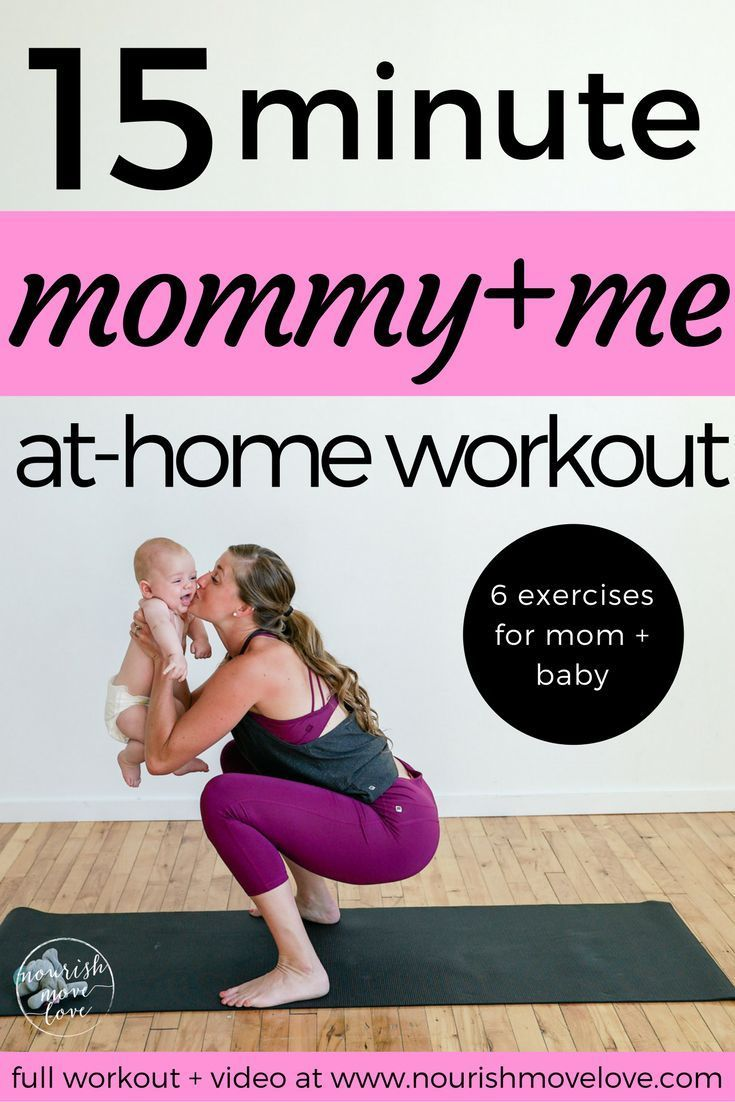 As A New Mom I Know That Finding Time To Workout Is Hard Enter This 15 Minute Mommy Me Workout 6 Exercis Post Partum Workout Post Baby Workout Baby Workout