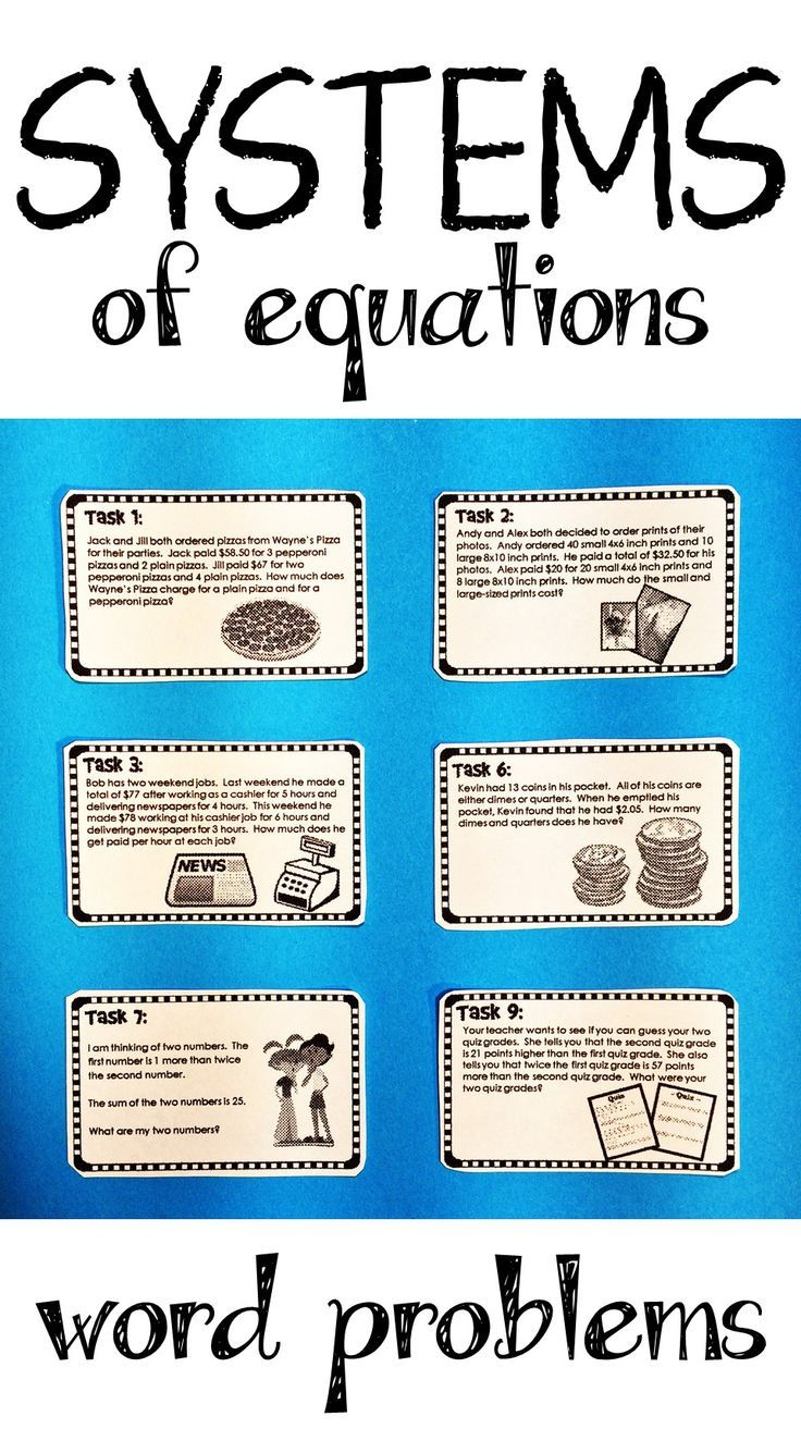 Students Solve Systems Of Equations Word Problems In This Algebra Activity All Systems Can Be Solved Word Problems Systems Of Equations Algebra Word Problems