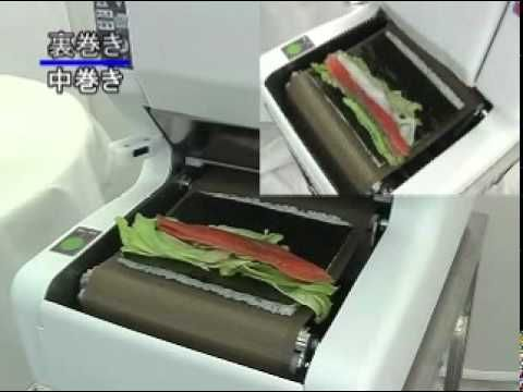 Maki-sushi Machine: iMaki - YouTube