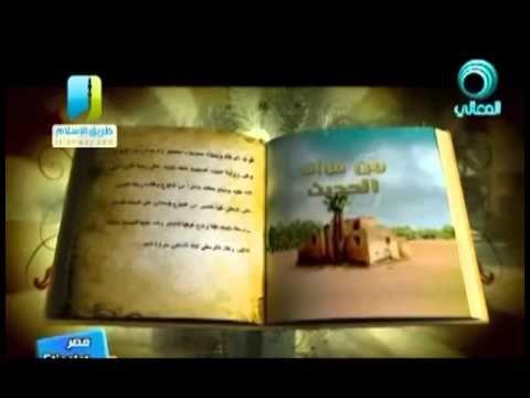 فيلم وثائقي    غزوة الخندق