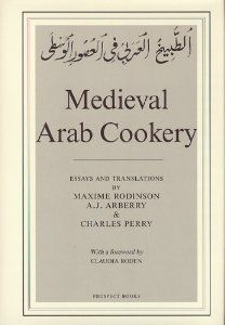 American scholar Charles Perry: gleanings from his researches into medieval Arab cookery, and several of his papers are gathered here, together with a new study of fish recipes, Subjects include grain foods of the early Turks, rotted condiments, cooking pots, and Kitab al-Tibakhah, a 15th-century cookery book. English study of the subject was first encouraged by Professor Arberrys translation of the 13th-century cookery book Kitab al-Tabikh, published in 1939 in the periodical Islamic…