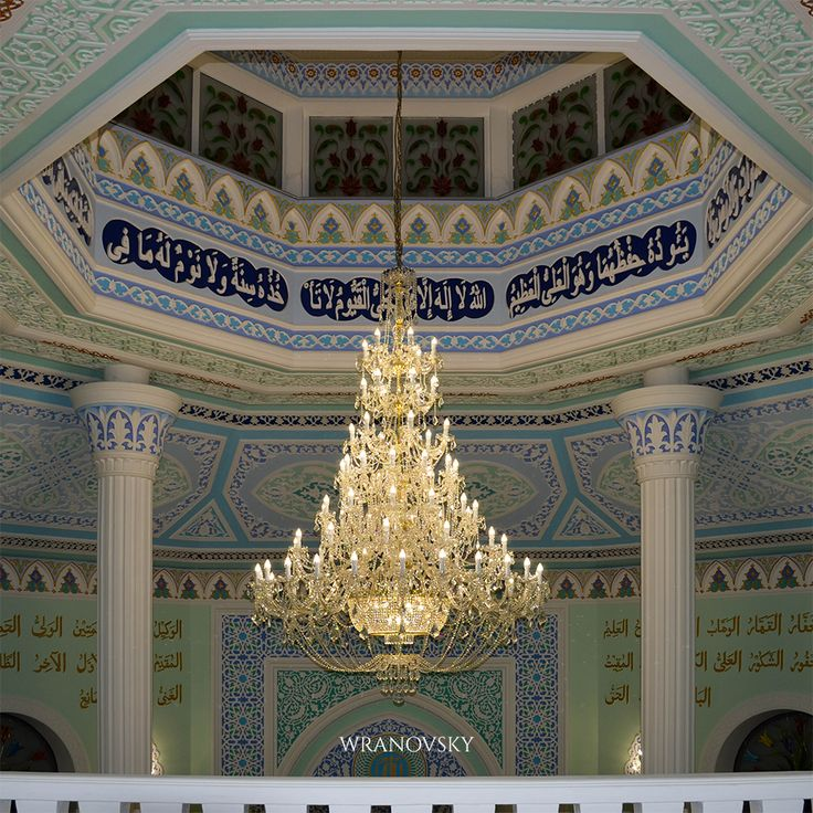 Our wonderful chandelier called Ricamente Decorado with 87 arms in a Mosque in Russia.