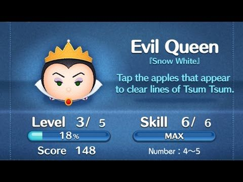 Tsum Tsum Evil Queen Skill Level 6 Gameplay