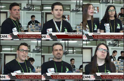 Στις δέκα καλύτερες ομάδες της Ελλάδας η ομάδα του Λυκείου Βελβεντού. Έφτιαξαν ρομπότ διαλογητήριο αγροτικών προϊόντων (φωτογραφίες -…