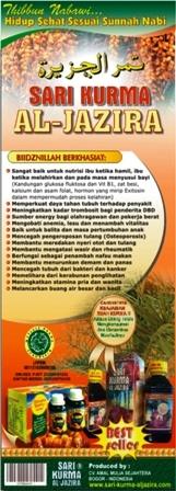 Jadwal Imsakiyah Puasa Ramadhan 1433 H 2012 M | masbadar.com