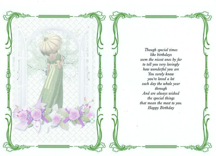 9 best inserts for cards images on pinterest card sentiments female birthday bookmarktalkfo Image collections