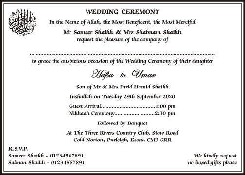 Muslim Wedding Cards Wordings Islamic Wedding