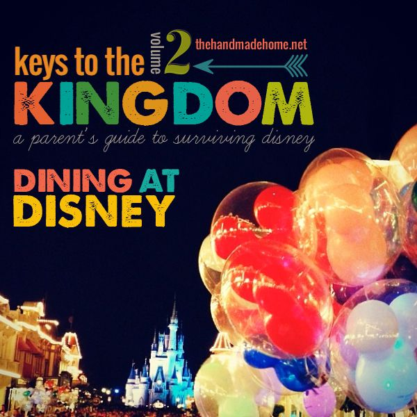dining_at_disney_what_not_to_miss