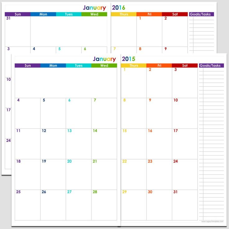 Printable 24 month 2 page calendar 2015 2016 5 1 2 for Usable calendar template