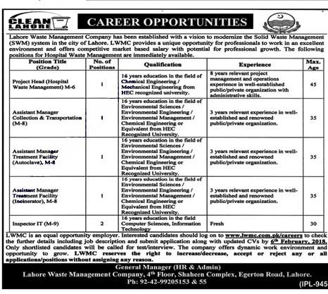 Lahore Waste Management Company LWMC Jobs 2018 For Managers And Inspector https://www.jobsfanda.com/lahore-waste-management-company-lwmc-jobs-2018-managers-inspector/