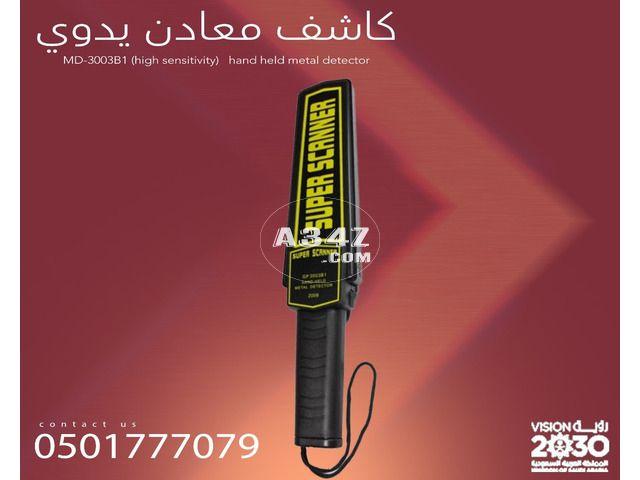 ذراع كاشف المعادن اليدوي Metal Detector Metal Hair Straightener
