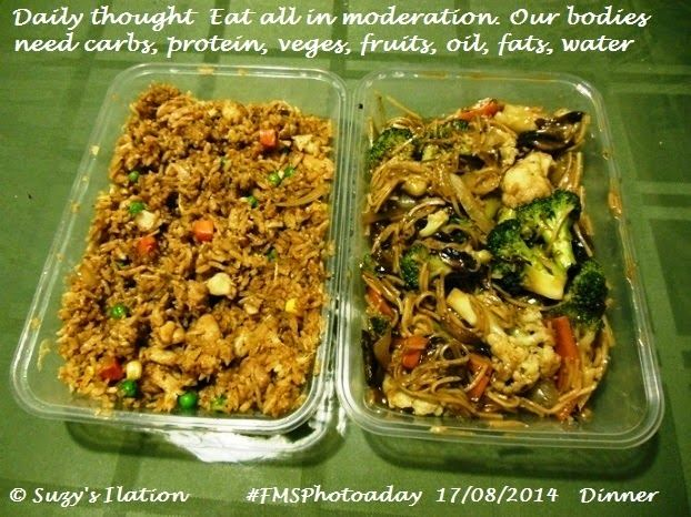 Eat all in moderation. Our bodies need carbs, protein, veges, fruits, oil, fats, water, sugars etc  https://www.facebook.com/SuzysIlation