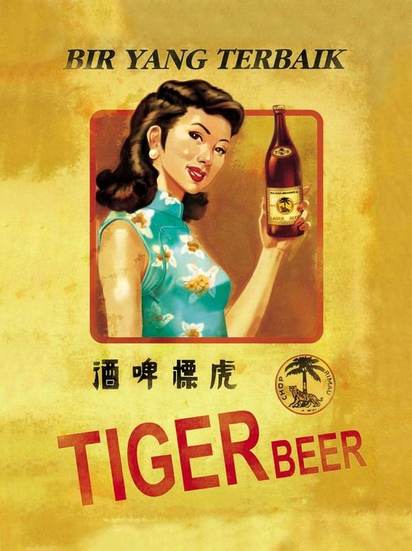 17 Best Images About Singapore Vintage Posters On Pinterest Luggage Labels Grand Prix And