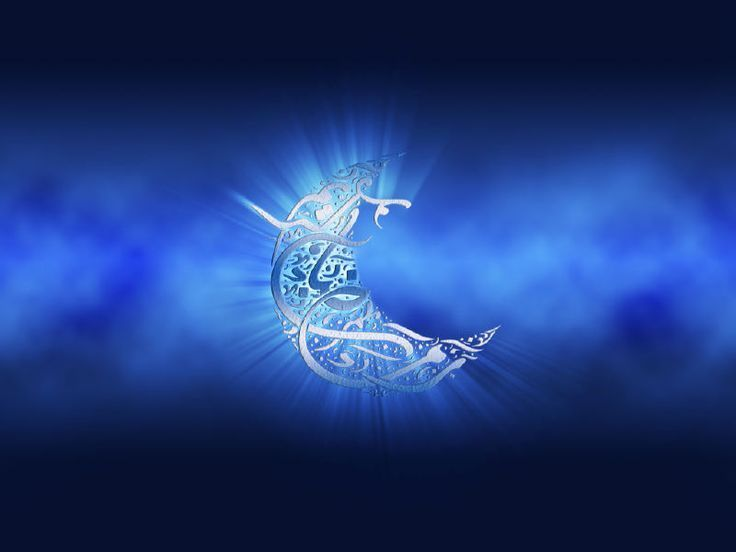 1000+ ideas about Shab E Qadr on Pinterest | 10 muharram, Ramadan ...