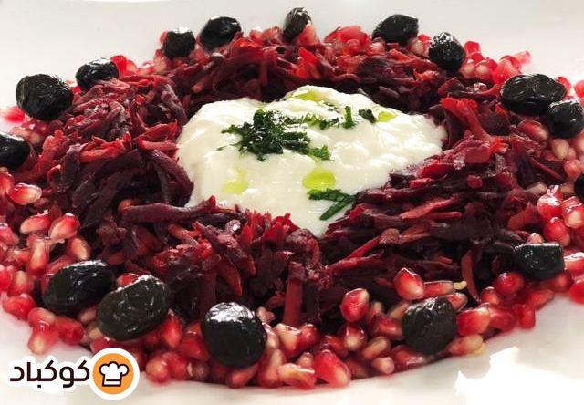 سلطە الچوندر بالزبادی بالصور من Kani Bagzada Recipe Ramadan Recipes Food Cooking